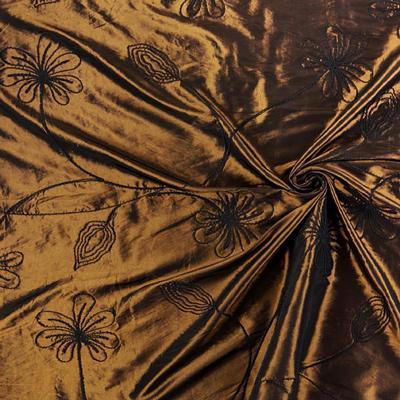 Tecidos decorativos em promoção: Tecidos reduzidos a preços especiais.