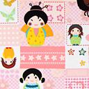 Little Girls 1