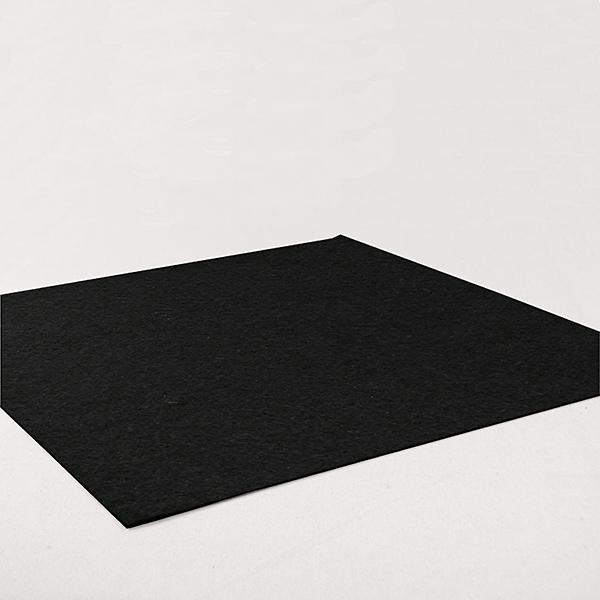 filz 45cm 5mm stark 2 stoffreste. Black Bedroom Furniture Sets. Home Design Ideas