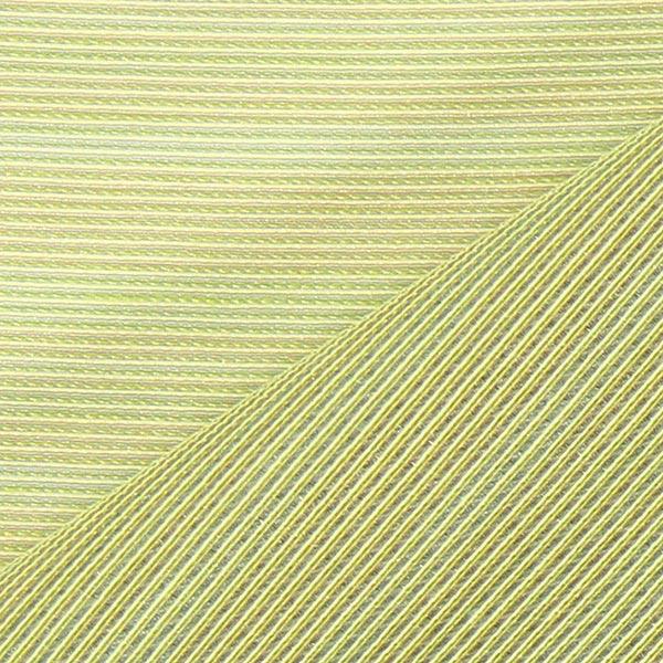 Tela para cortinas galaxy 2 verde claro telas de - Muestrario de telas para cortinas ...