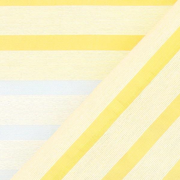 tissu de d coration rayon du soleil 1 tissus pour rideaux. Black Bedroom Furniture Sets. Home Design Ideas