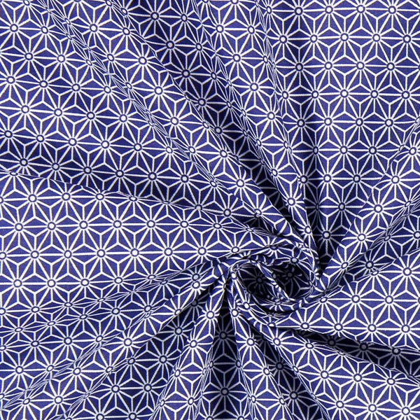 Saki Home Decor Fabric