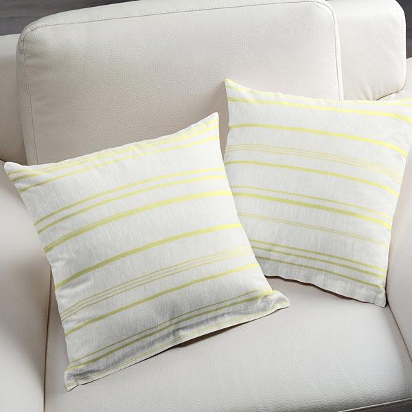 vorhangstoff gelb sch nerwohnen sch ner wohnen. Black Bedroom Furniture Sets. Home Design Ideas