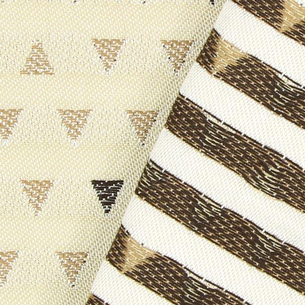 Tessuto arredo da esterni agora trian beige marrone for Arredo da esterni