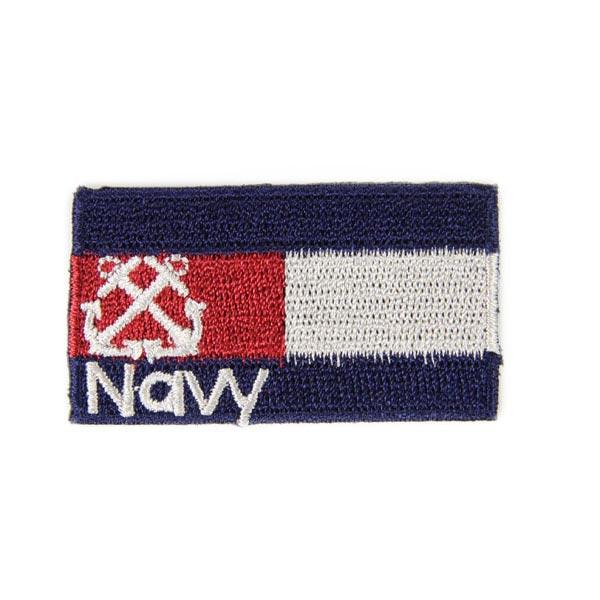 Applikation Navy 1