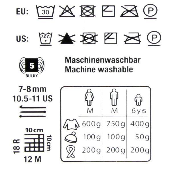 Boston – Schachenmayr, 50 g (0099)