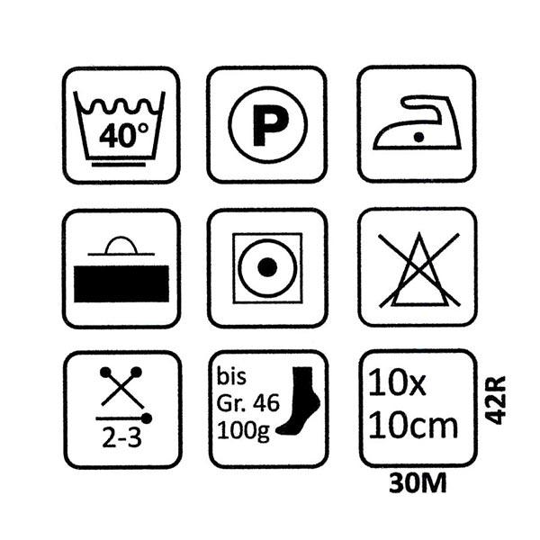 Laine de chaussette 4f uni | Rellana, 100 g (0911)
