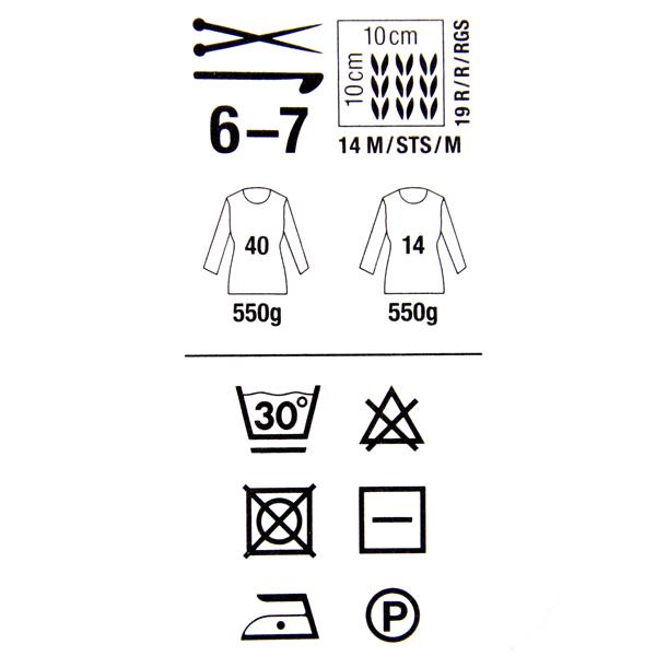 Creative Melange Chunky   Rico Design, 50 g (010)