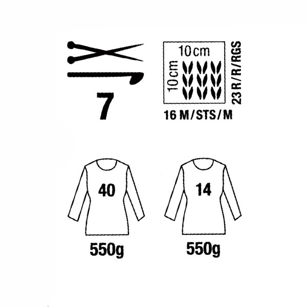 Fashion Jersey, 50 g | Rico Design (004)