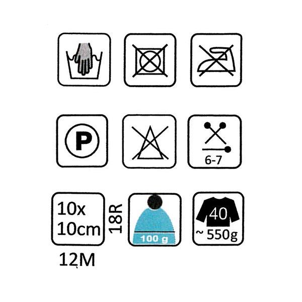 Creative Lamé | Rico Design, 25 g (002)