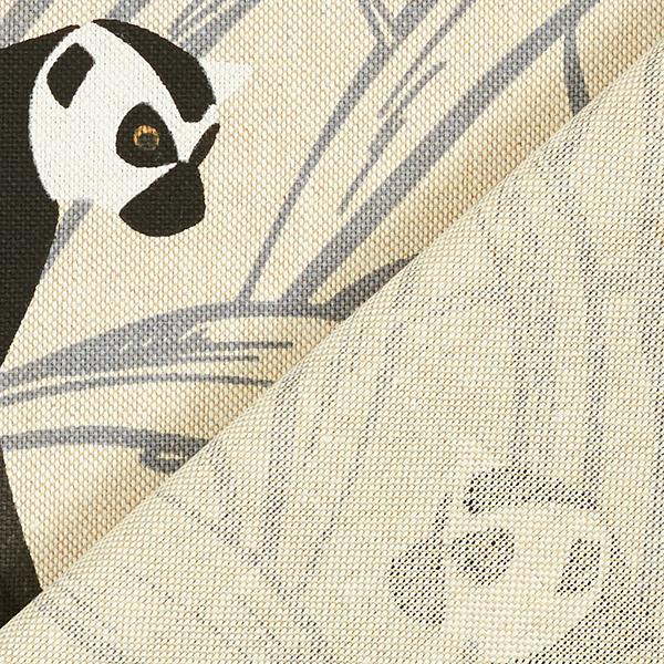 Tissu de décoration Semi-panama Lémur – nature