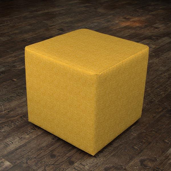 Tissu d'ameublement Brego – moutarde