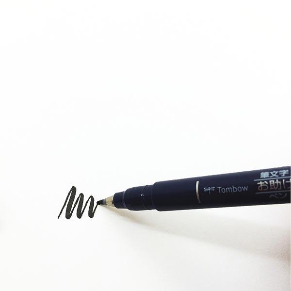 Brush Pen aquarelle Fudenosuke Set [ 10 Pièces ] | Tombow