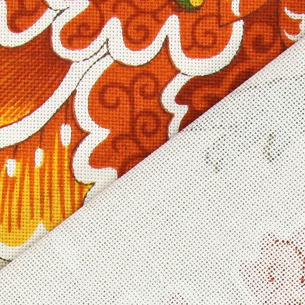 Deko- und Polsterstoff Blumenranken 280 cm – terracotta