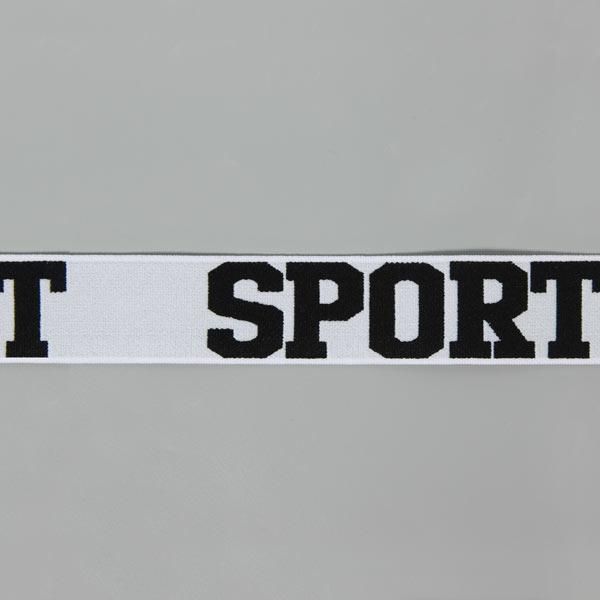 Ruban élastique Sport – gris clair/noir
