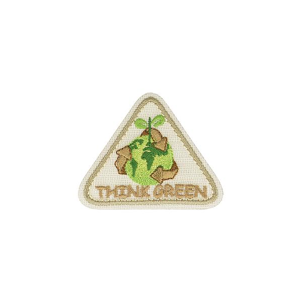 Application Think Green  – beige/vert clair