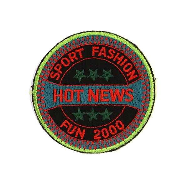 Applikation Hot News 3