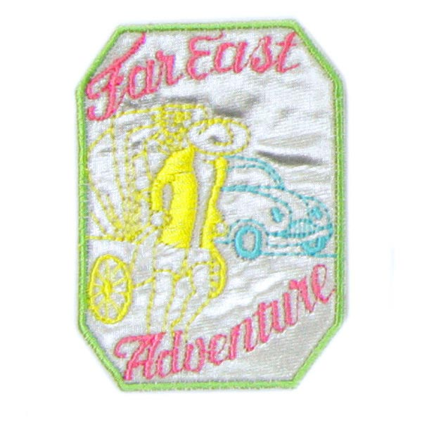FAR EAST ADVENTURE 1