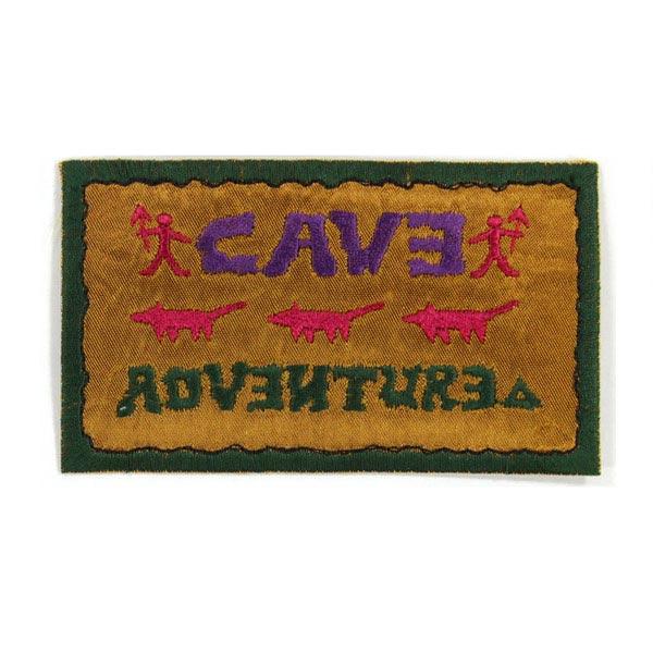 Cave Adventure 1