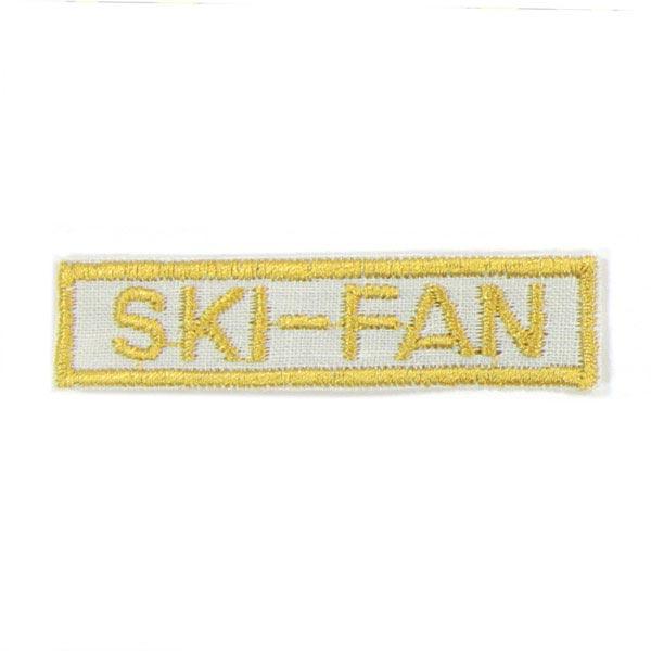 Ski-Fan 1