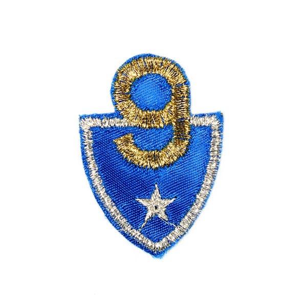 Application - 9 Star