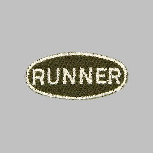 Application - Runner