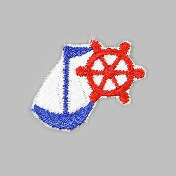Application - Maritim 12
