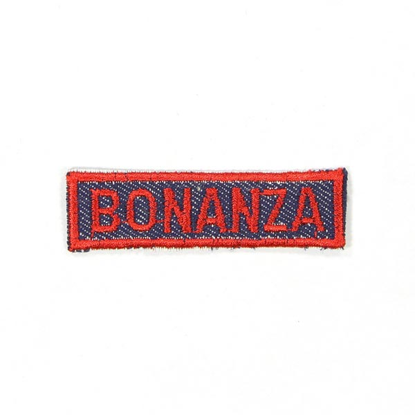 Application - Bonanza 4