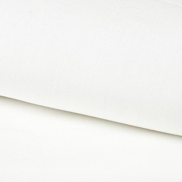 Outdoor Liegestuhlstoff Uni, 44 cm – weiss