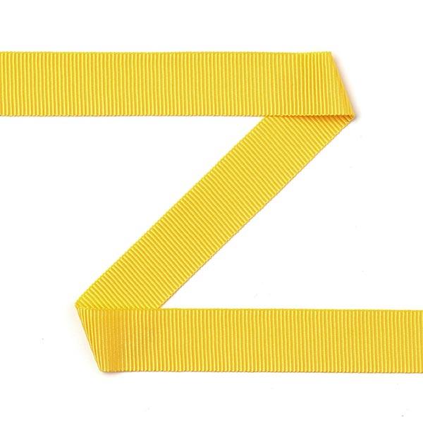 Ruban de reps uni – jaune