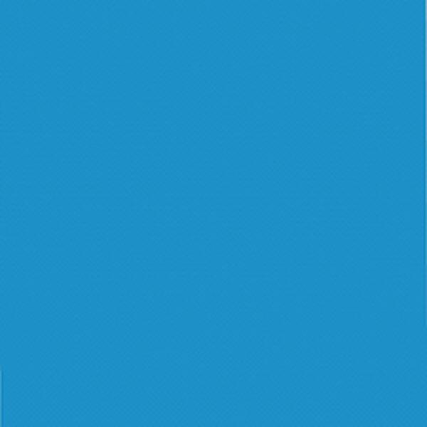 Tissu Maillot de Bain – turquoise
