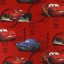 Disney's Cars in China 1