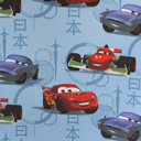 Disney's Cars in China 2